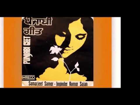 Katta Brahamchari (Joginder Kumar Sajan & Samarjeet Samar )