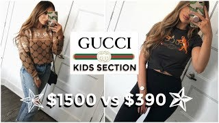 BOUGIE ON A BUDGET -  GUCCI KIDS SECTION