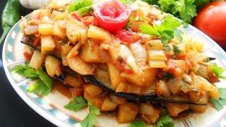 Аджапсандали - грузинское овощное рагу