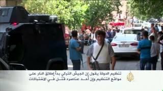 مقتل شرطي تركي في إطلاق نار بديار بكر