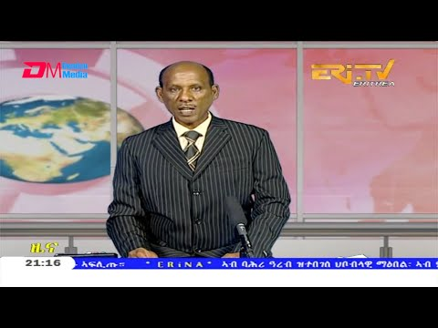 Tigrinya Evening News for June 3, 2020 - ERi-TV, Eritrea