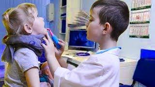 Никита стал доктором и лечит Арину видео для детей