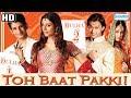 Toh Baat Pakki (2010) (HD) - Tabu   Sharman Joshi   Vatsal Seth - Superhit Bollywood Movie
