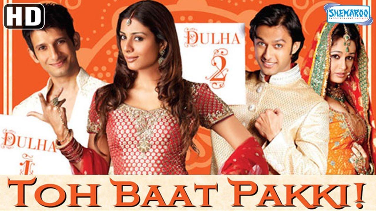 Download Toh Baat Pakki (2010) (HD) - Tabu   Sharman Joshi   Vatsal Seth - Superhit Bollywood Movie