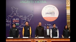 President Kovind meets over 600 participants of Jagriti Yatra-2017