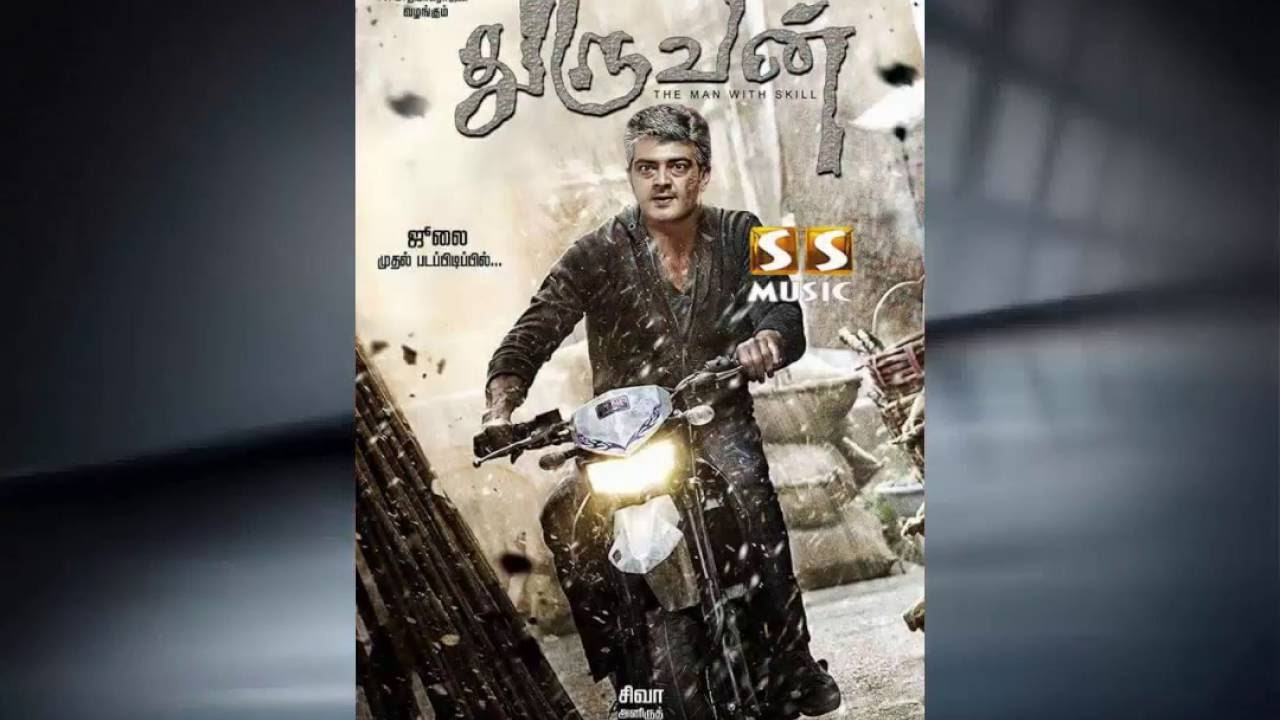 Thala Ajith in Dhuruvan movie trailer - YouTube