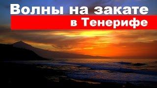 видео Азовское море - где лучше отдыхать — ThailandSea