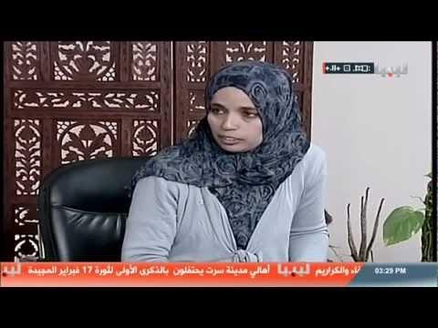 للتاريخ عنوان 25-2-2012 معاناة إموهاغ الليبيين Imuhagh Libya