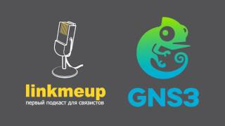 linkmeup #49. GNS3