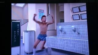 キッズ・ウォー3の一平の裸踊りです 音量が小さいですがご了承ください.