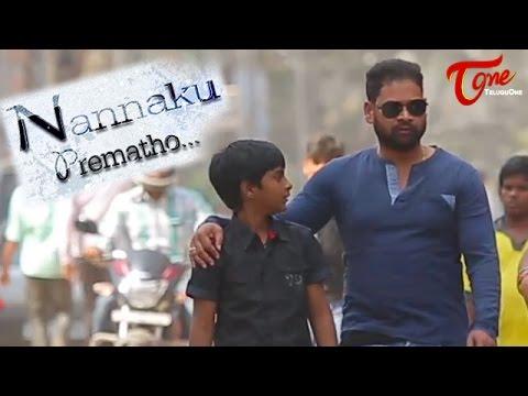 Nannaku Prematho || Latest Telugu Short Film 2016 || By Satish Kumar Narni