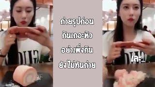 การขัดใจแฟน เท่ากับการก่อสงคราม 555... #รวมคลิปฮาพากย์ไทย