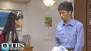 塾をさぼったみなみ(野村佑香)が何食わぬ顔で帰って来た。心配していた吾...