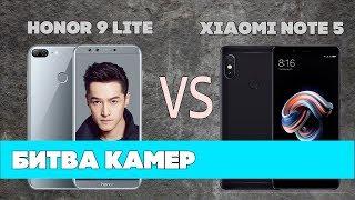 Бой в партере: камера Huawei Honor 9 Lite vs Xiaomi Redmi Note 5