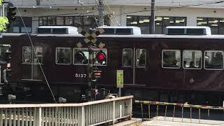 能勢電鉄5136F  平野駅到着