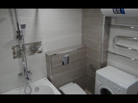 Совмещаем ванную и туалет в ХруЩевке Ремонт Дизайн ванной комнаты совмещенный с туалетом