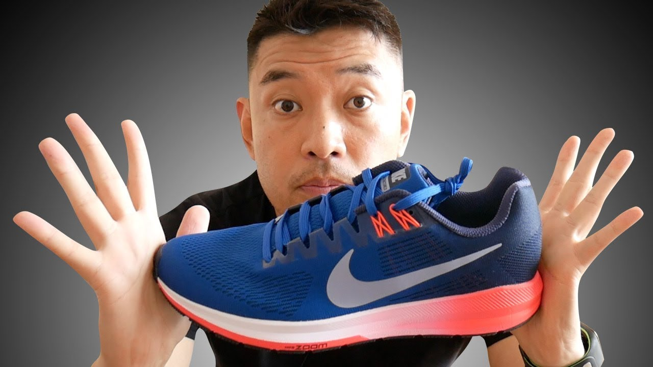 7ff6ca26bf NIKE ZOOM STRUCTURE 21