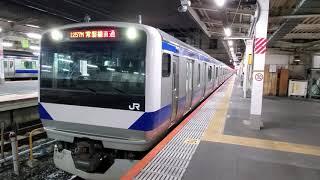 常磐線E531系 品川発車