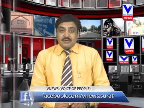 Surat Railway Parcel office