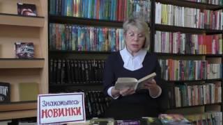 """Отрывок из рассказа К.Паустовского """"Телеграмма"""""""