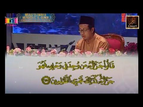 Majlis Menghafaz Al-Quran Peringkat Kebangsaan 2018 - Ahmaed Abdul Basir (Perlis)