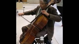 「交響三章」川越守 (1967年)