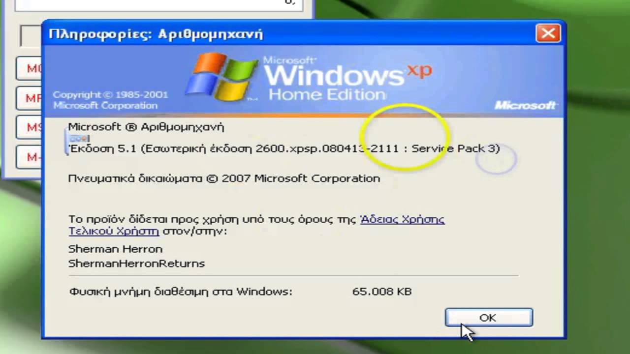 windows xp ulcpc