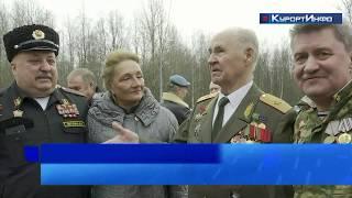 Ветераны войны в Афганистане отметили 31-ю годовщину вывода Советских войск из ДРА