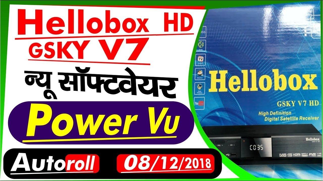 HELLOBOX GSKY V7 HD NEW POWERVU AUTOROLL SOFTWARE