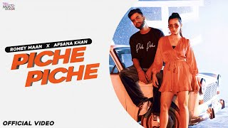 Piche Piche | Romey Maan ft Afsana Khan | Rokit Beats | Ikjot | Tru Music | Latest Punjabi Song 2020