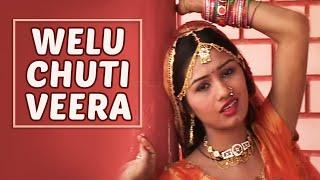 Welu Chuti Veera - Bena Maro Piyu Gayo Pardesh | Superhit Gujarati Love Songs