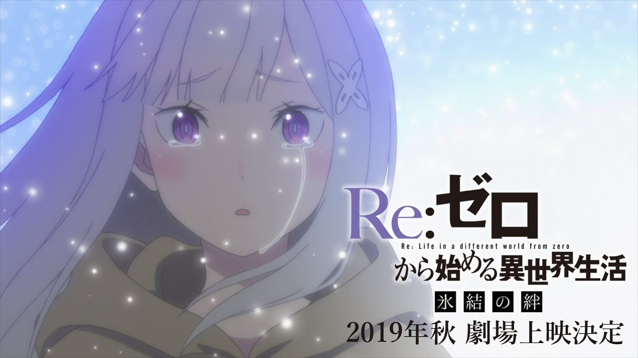 Best Anime Movies Released In Japan 2019 Japan Web Magazine