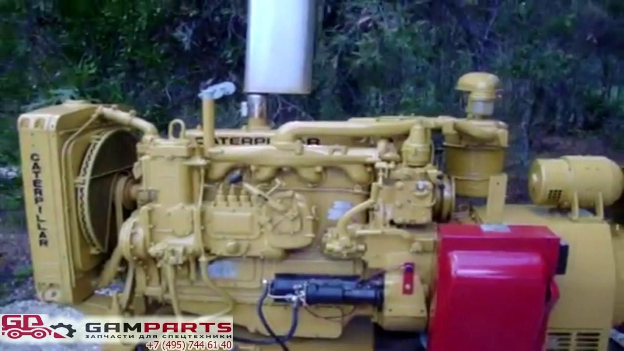 Дизельные генераторы Dalgakiran Cooper - YouTube