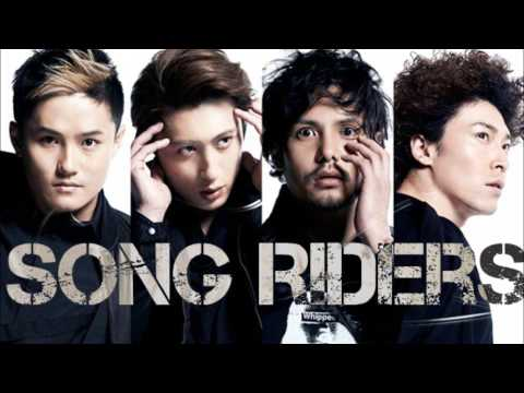 Song Riders - Be