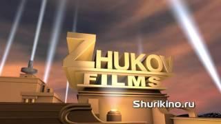Заставка для видео монтажа ролика фильма 20 век фокс 20th Sentury Fox Изготовлена по 3Д шаблону