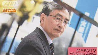 「はやぶさ2」吉川真准教授 「科学の顔」に(18/12/19)
