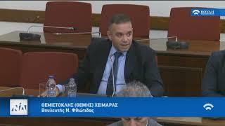 Τοποθέτηση Θέμη Χειμάρα στην Επιτροπή Έρευνας και Τεχνολογίας με θέμα την Κλιματική Αλλαγή 25.9.19