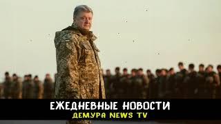 Украина объявила России войну