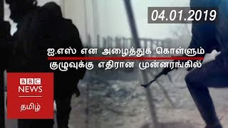 BBC Tamil News- World News