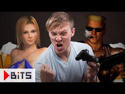 Bits: ¿Es machista la industria de los videojuegos?