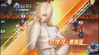 Video KOF'98UMOL: Experience Saiki XIII with two new types of ulti and the black flames burning all. download MP3, 3GP, MP4, WEBM, AVI, FLV Oktober 2018