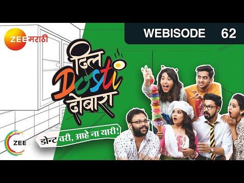 Dil Dosti Dobara - दिल Dosti दोबारा - Episode 62  - April 29, 2017 - Webisode