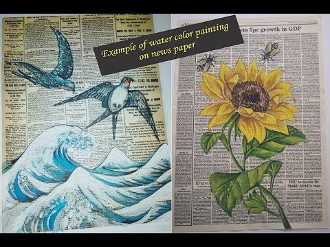 water color painting on news paper by Uzma Kanwal
