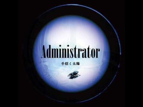 Administrator - temaneku taiyo