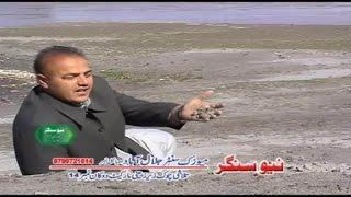 Madar Na Wuri Pa Srah - Wagma And Amin Ulfat - Pashto Regional Song
