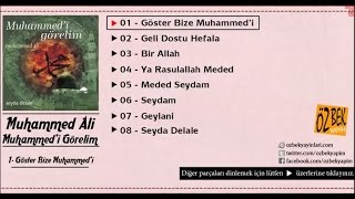 Muhammed Ali Arslan - Ya Rasulallah Meded