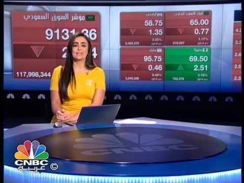 كلام اسواق / اعمار مصر خيبة أمل للمستثمرين وزلزال يضرب قياديات البورصة المصرية