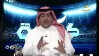 تركي العجمة : للأسف الرجوب في مؤتمره الصحفي قال كلام على السعودية مايقوله العدو