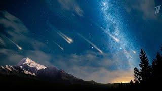 Жители Северного полушария могут наблюдать звездопад – Земля проходит через поток Персеид.