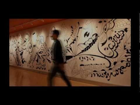 AIGA Design Journals Mural